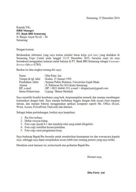 Contoh Application Letter Pelaut 17 best images about contoh lamaran kerja dan cv on