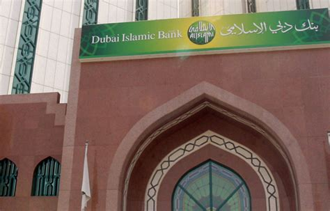 islamic bank mortgage dubai islamic bank plans to boost capital after surge in