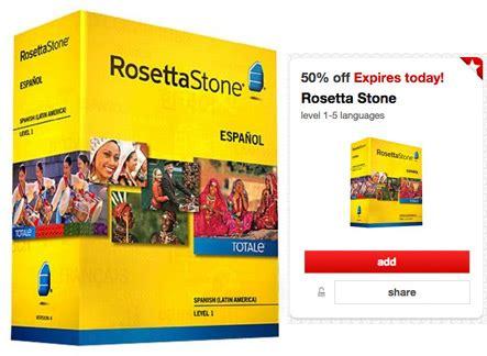 rosetta stone price hot 50 off rosetta stone cartwheel offer today only