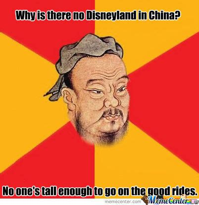 Chinese People Meme - sorry 4 the chinese people please get this and 4get
