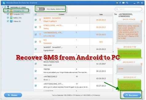 how to recover deleted text messages on android recover deleted text messages from android