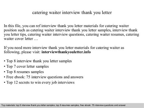 Thank You Letter For Waitress Catering Waiter