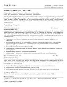 Sle Resume Of Accounts Receivable Accounts Clerk Resume Sales Clerk Lewesmr