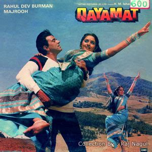 qayamat film video song download qayamat panchammagic org qayamat an insight into the