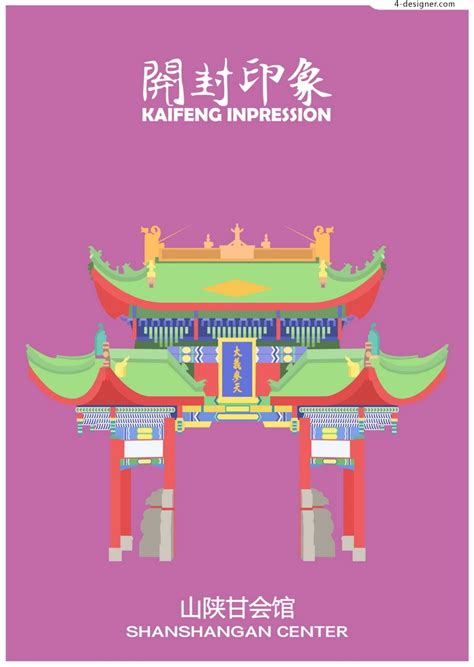 poster layout ai 4 designer kaifeng impression ai poster design