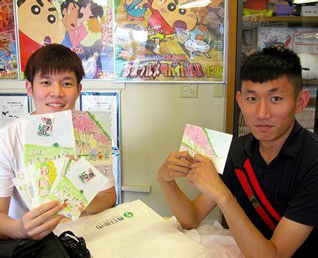 Keluarga Crayon Shin Chan Anime A36 Kaos Family T Shirt kumpulan berita crayon shin chan terbaru japanese station