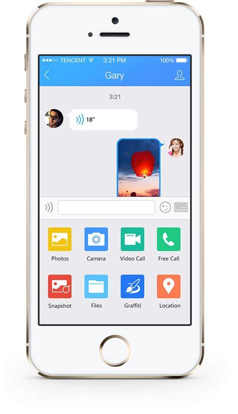 qq mobile qq国际版 语音消息 视频通话 群 更好的沟通体验