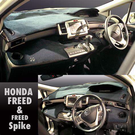 Tank Cover Mobilio Model Hybrid Blackblue honda dashboard covers