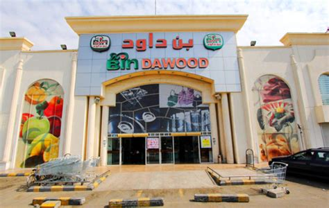 bin dawood bin dawood market jeddah بن داود سوبر ماركت جدة