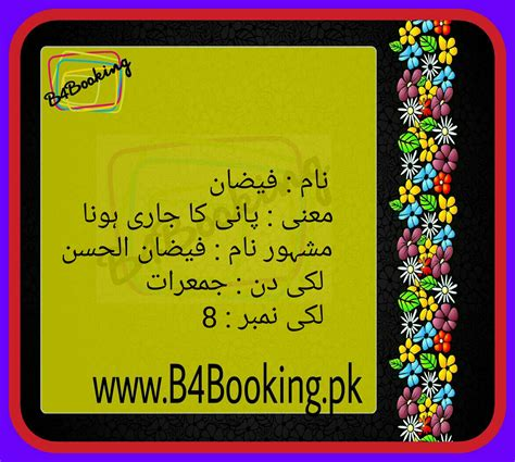 renovation meaning in urdu 83 interior design meaning in urdu white cub