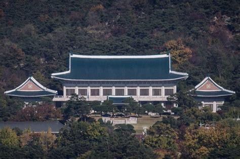blue house korea north korea attacks south korea s presidential palace inquirer news