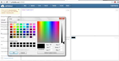 jquery disable colorpicker for in chrome stack overflow