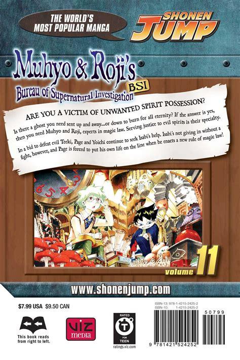 muhyo roji s bureau of supernatural investigation vol