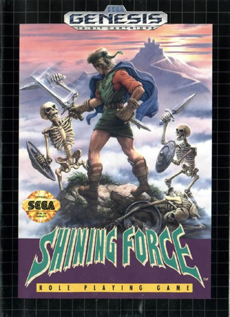 shining force  legacy  great intention