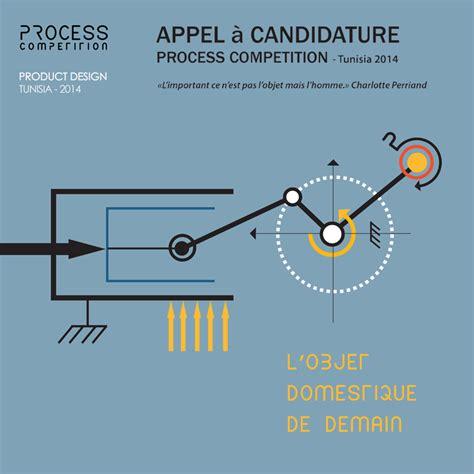 design competition process design maroc process competition tunisie 2014 design