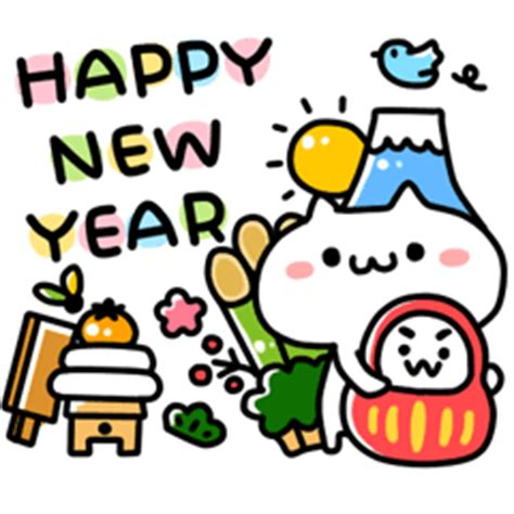 new year song line 2017年 あけおめ ことよろ lineスタンプまとめ 100選 lineスタンプで新年のあいさつをする方法