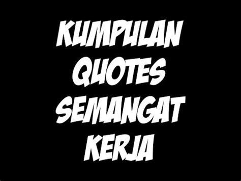 quotes motivasi kerja penambah semangat jangan lewatkan