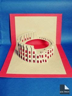 colosseum pop up card template colosseum pop up card for more visit https www