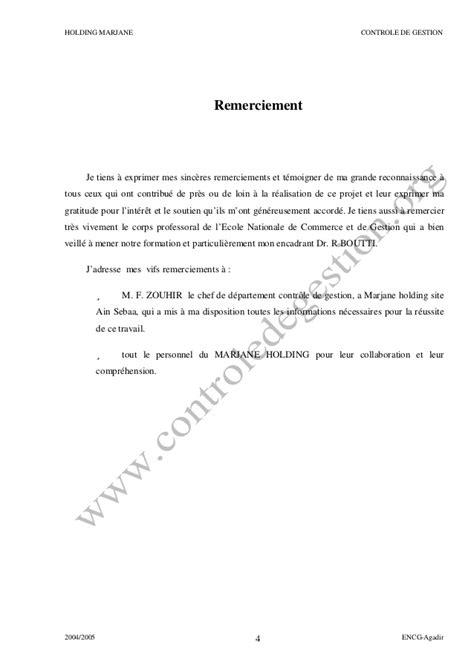 Lettre De Remerciement Ecole Primaire Rapport De Stage Holding Marjane Sur Le Th 233 Me Le Tableau De Bord 1
