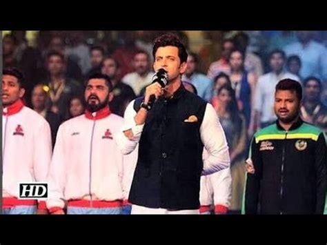 hrithik roshan gana best ever national anthem hrithik roshan jana gana