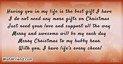 life  christmas message  husband
