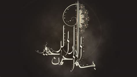 islamic film hd islamic images download hd desktop wallpapers 4k hd
