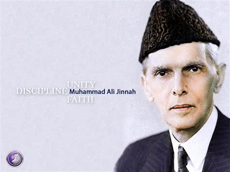 short biography of muhammad ali jinnah a short documentary on quaid e azam s life قائد اعظم
