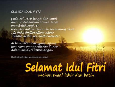 puisi sketsa idul fitri selasar bahasa dan sastra indonesia