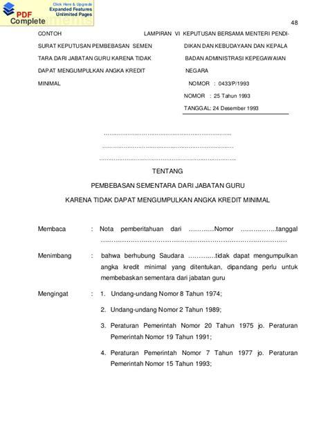 jabatan fungsionalguru danangkakredit dok tunas63