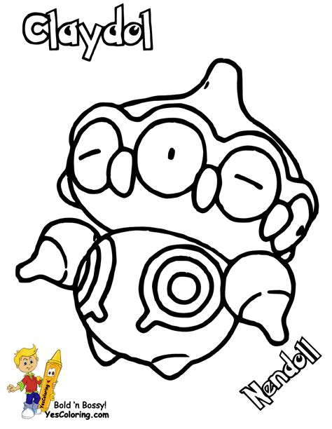 cool coloring pages freecoloring4u com