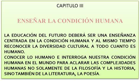 la condicion humana portafolio del estudiante quot e quot enero 2013