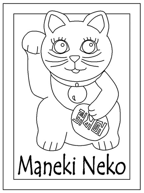 lucky cat coloring page beckoning cat coloring page kids coloring page gallery
