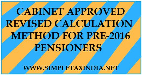 one rank one pension union cabinet approved the orop cabinet approves 2 57 fitment formula for pre 2016
