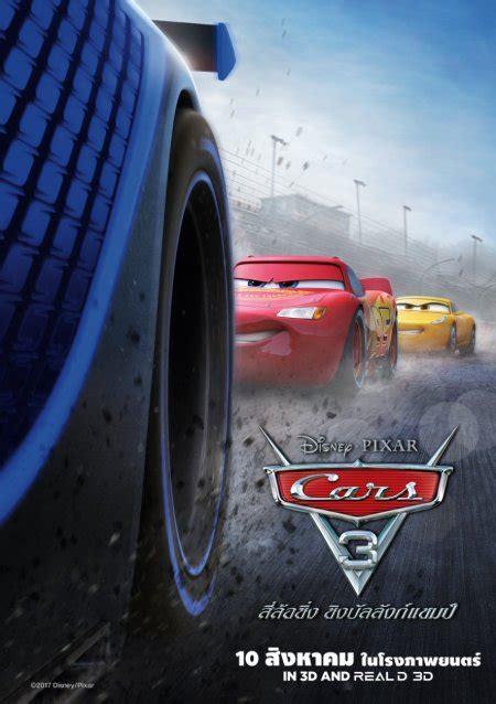 nieuwe film cars 3 cars 3