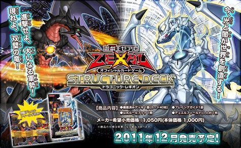 Kartu Yugioh Inferno Blast B Ocg ytcg por un mundo mejor lleno de duelos monstruos p 225 3