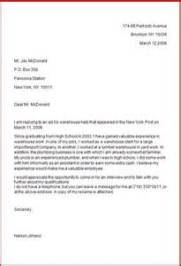 Best Cover Letter For Application by Text Types Application Letter How To Make The Best