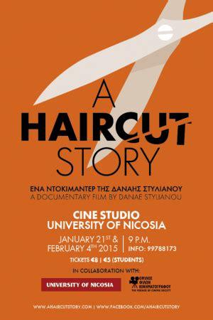 a haircut story cyprus cyprus a haircut story film screening