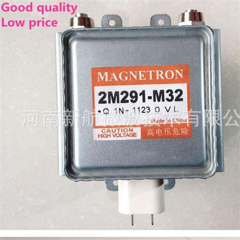 Microwave Merk Advance panasonic magnetron magnetron 2m291 m32 magnetron