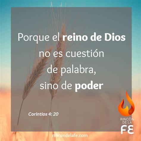 Vers 237 Culos B 237 Blicos De Bendiciones Postales Cristianos | textos biblicos de animo para versiculos biblicos www