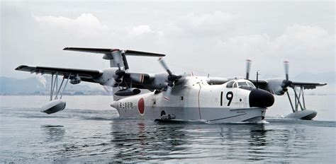 flying boat us 2 shin maywa ps 1 us 1