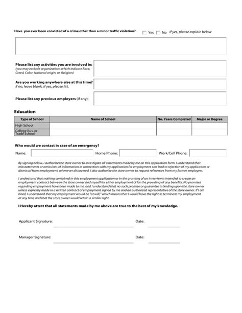 noble dairy queen stores employment application form free