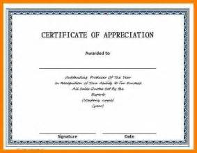 5 printable certificate of appreciation land scaping flyers