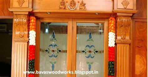 pooja room woodwork carpenter work ideas and kerala style wooden decor pooja room door frame and door designs