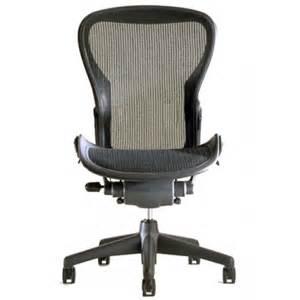 Home 187 herman miller aeron armless chair