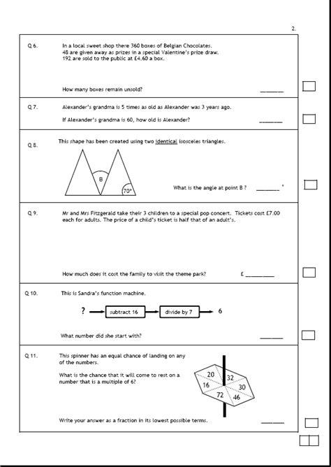 Year 11 Essay Questions by Burton Grammar School 187 1968 11