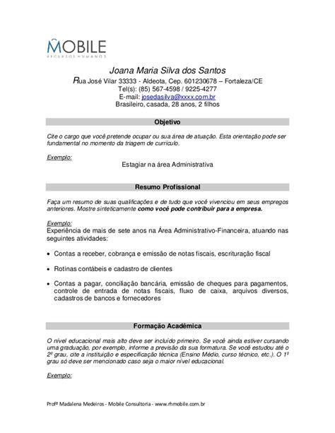 Modelo Actual De Curriculum Vitae 2013 Modelo De Curriculo 2013