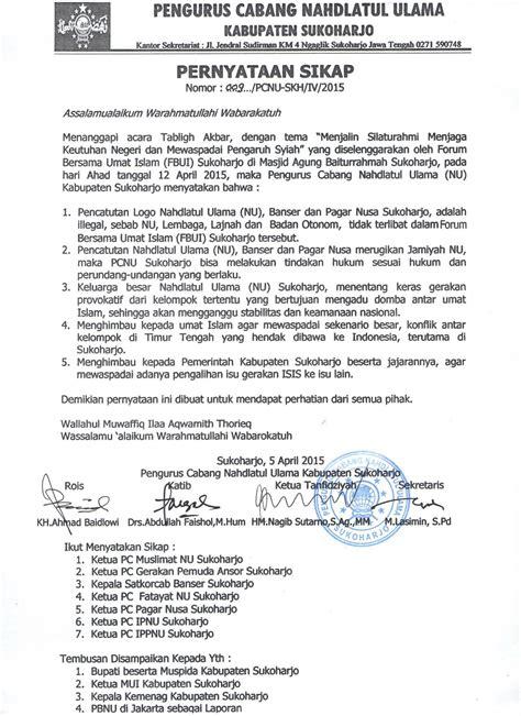 Contoh Surat Dagang Penawaran by Contoh Surat Kontrak Dagang Ekspor Dalam Bahasa Inggris