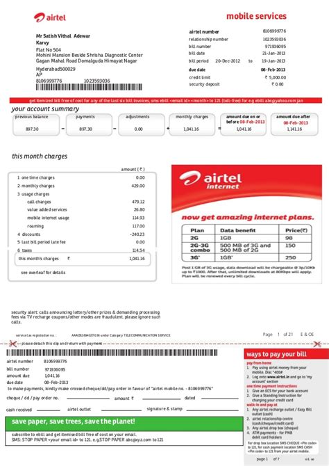 airtel postpaid mobile bill pay airtel bill payment with credit card infocard co