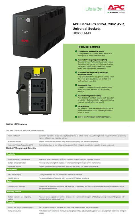 Ups Apc Bx650li Ms 1 apc bx650li ms back ups surge protector 650va 230v avr universal socket