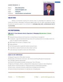resume format admin executive 1